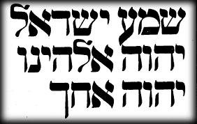 https://w3.chabad.org/media/images/224/Hjvf2247220.jpg